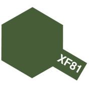 Acrylic Mini XF-81 RAF Dark Green 2 - Paint - Tamiya