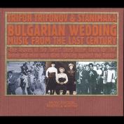Bulgarian Wedding Music from the Last Century