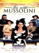 Tea With Mussolini [Region 1]