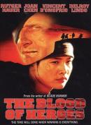The Blood of Heroes [Region 1]