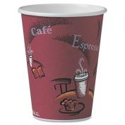 SOLO Cup Company 412SIN Bistro Design Hot Drink Cups- Paper- 350ml - Maroon- 20 Bags of 50/Carton