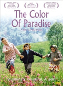 The Color of Paradise [Region 1]