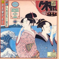 Japanese Melodies for Flute and Harp