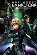 Appleseed: Ex Machina [Region 1]