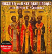Russian & Ukranian Chants of the 16th & 17th Centuries