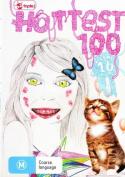Triple J's Hottest 100 - Vol. 16 [Region 4]