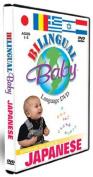 Brainy Baby YBB90059 BILINGUAL BABY - JAPANESE [Region 2]