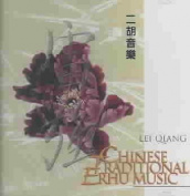 Chinese Traditional Erhu Music, Vol. 1
