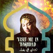 Visit Me in Baghdad