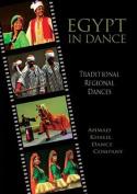 Egypt In Dance [Regions 1,2,3,4,5,6]