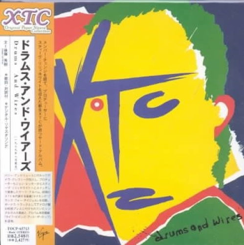 Drums and Wires [Remaster] by Xtc.