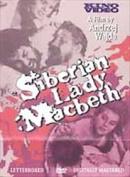 The Siberian Lady Macbeth [Region 1]