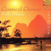 Classical Chinese Folk Music [Arc]