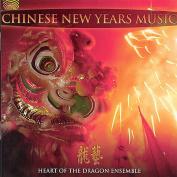Chinese New Years Music *