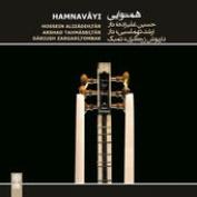 Hamnava'i