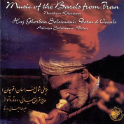 Music of the Bards From Iran