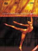 Bamboo Dream [Region 2]