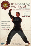 Chi Kung: The Healing Workout [Regions 1,2,3,4,5,6]