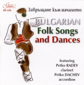 Bulgarian Folk Songs and Dances