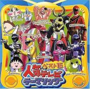 TV Manga Daikoushin