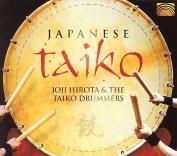 Japanese Taiko [Slipcase]