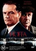 Hoffa [Region 4]