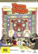 Pom Poko [Region 4]
