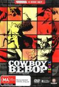 Cowboy Bebop Remix [Region 4]