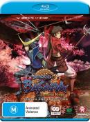 Sengoku Basara Samurai Kings Season 1 Collection [Blu-ray] [Region B] [Blu-ray]
