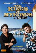 The Kings of Mykonos [Region 4]
