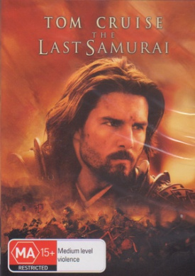The Last Samurai (1 Disc Edition)