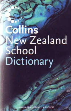 New Zealand School Dictionary
