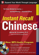 Instant Recall Chinese [Audio]