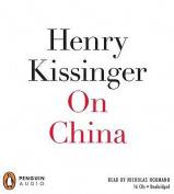 Untitled on China [Audio]