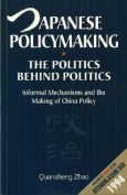 Japanese Policymaking