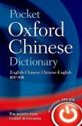 Pocket Oxford Chinese Dictionary