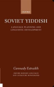 Soviet Yiddish