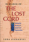 In Search of the Lost Cord