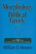 The Morphology of Biblical Greek