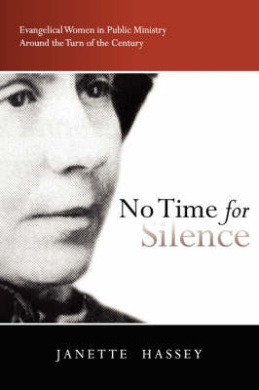 No Time for Silence