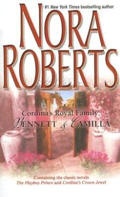 Cordina's Royal Family