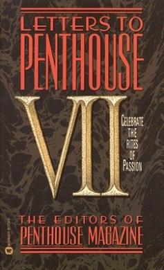 Letters to Penthouse (Letters to Penthouse)