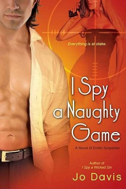 I Spy a Naughty Game