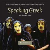Speaking Greek 2 Audio CD set  [Audio]