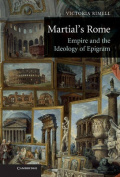 Martial's Rome