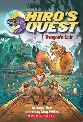 Dragon's Lair (Hiro's Quest (Paperback))