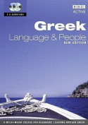 GREEK LANGUAGE AND PEOPLE CD 1-2 (NEW EDITION)  [Audio]