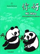 Ni Hao 1: 3 Volume Set