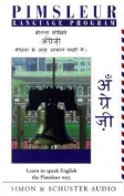 Esl Hindi: English for Hindi Speakers [Audio]