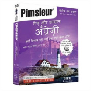 Pimsleur English for Hindi Speakers Quick & Simple Course - Level 1 Lessons 1-8 CD [HIN] [Audio]